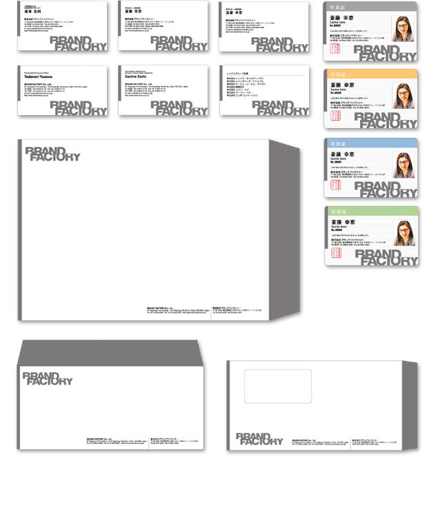 Hotel Le PHARE
