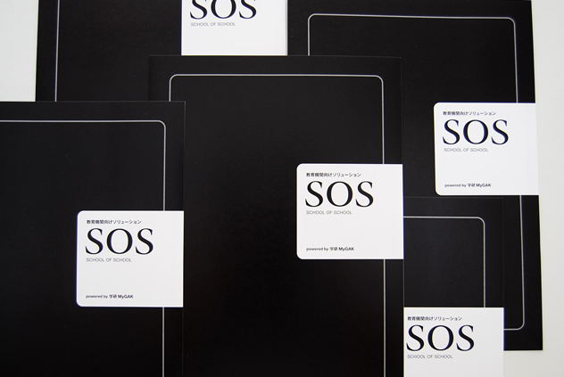 SOS -School of School-